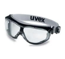 Uvex 9307.375